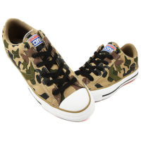 Converse starke Star Player 151303C