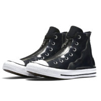 Converse starke Chuck Taylor All Star Shroud Translucent Rubber 553262C