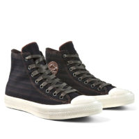 Converse Chuck Taylor All Star II 153887C