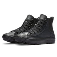 Converse starke Chuck Taylor All Star Chelsea Boot Translucent Rubber 553264C