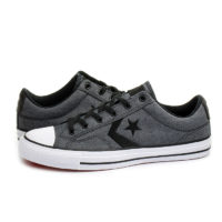 Converse Star Player muške starke 156627C