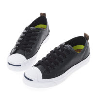 Converse starke Jack Purcell Jack 151483C