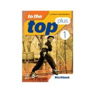 TO THE TOP PLUS 1 - radna sveska za 5. razred